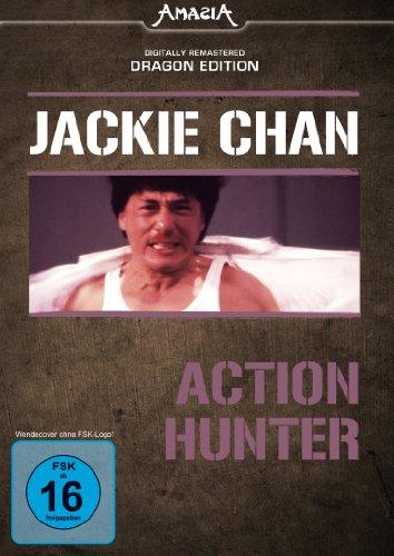 Action Hunter, DVD