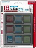 3DSDSカード用ケースダブルカードケース18ブラック