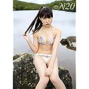 【Amazon.co.jp限定】℃-ute 中島早貴 写真集 『 N20 』 Amazon限定カバーVer.