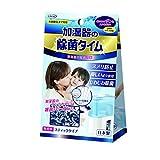 加湿器の除菌タイム スティックタイプ 無香料 給水タンク内の除菌・ヌメリ防止専用除菌剤 30g×3包