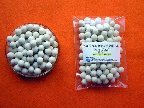 サイトカイン マグネシウムセラミックボール250g