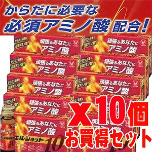 大正 アニエルショット10 20mLX5本