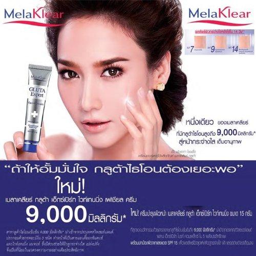 Melaklear Gluta Expert Whitening Facial Cream 10G