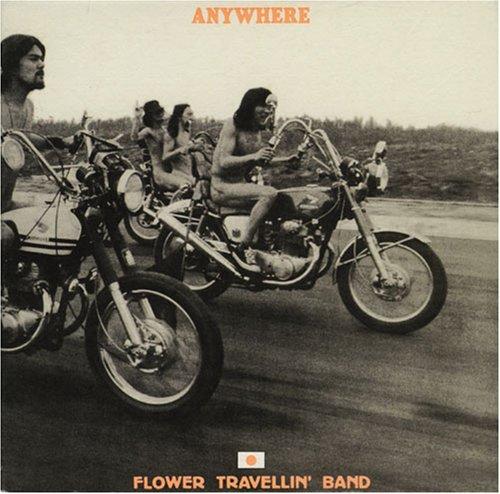 Flower Travellin' Band | フラワー・トラベリン・バンド | ふらわー とらべりん ばんど