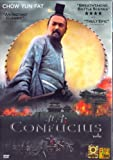 Confucius (2010) Chow Yun Fat (Eng Subs) DVD