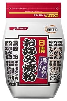 日清 お好み焼粉 1kg