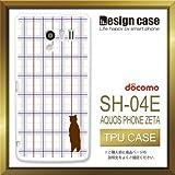 SH-04Eケース SH-04Eカバー SH-04E専用ケース TPUケース/AQUOS PHONE EX SH-04E /1087_チェック猫シルエットピンク(動物_シンプル)