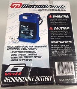 Amazon com motion trendz 6volt rechargeable battery toys amp games