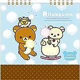 サンエックス リラックマ 卓上カレンダー CD29001 -