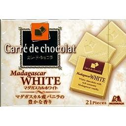 Morinaga Carre de chocolat Madagascar WHITE 21 pieces