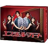 「エンジェル・ハート」Blu-ray BOX