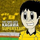 Kagawa Superstar