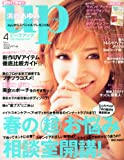 bea's up (ビーズアップ) 2014年 04月号 [雑誌]