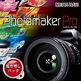 Photomaker Pro 焼き増しパック [ダウンロード]