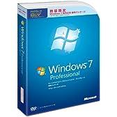 Windows 7 Professional アップグレード 発売記念優待版