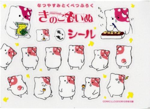 月刊 COMIC (コミック) リュウ 2012年 10月号 [雑誌]