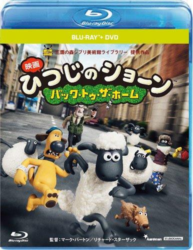 �ҤĤ��Υ��硼�� ~�Хå����ȥ��������ۡ���~ �֥롼�쥤�ǥ�����+DVD���å� [Blu-ray]