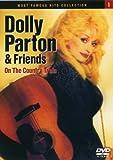 ドリー・パートン & フレンズ オン・ザ・カントリー・トレイン PSD-501 [DVD]