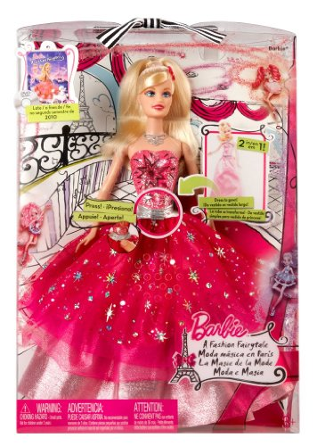 Barbie Photo Fashion Doll Software Amazon com Barbie A Fashion