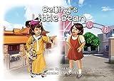img - for Beijing's Little Bean book / textbook / text book