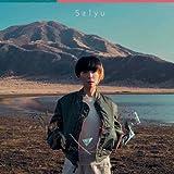 ライン-Salyu