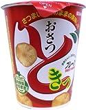ユーハ カップ入りおさつどきっ(ブレーン味) 45g×12個