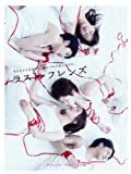 ���X�g�E�t�����Y �f�B���N�^�[�Y�J�b�g ���S�� [DVD]