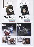 カタログギフト 32025円