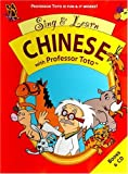 Sing and Learn Chinese with Professor Toto (Spanish Edition)