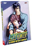 echange, troc City Hunter (Nicky Larson) - la Mort de City Hunter