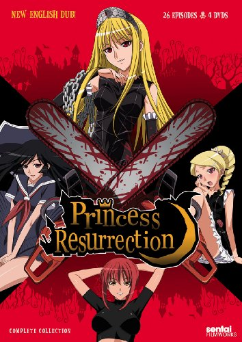 Princess Resurrection Complete Collection (怪物王女 DVD-BOX 北米版)