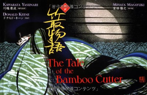 The Tale of the Bamboo Cutter (Kodansha's Illustrated...