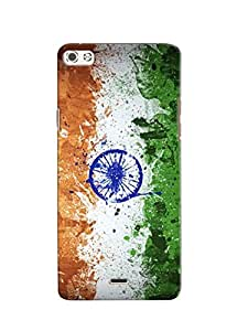 Printlaud back cover for micromax canvas sliver 5