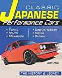 Classic Japanese Performance Cars (Cartech)