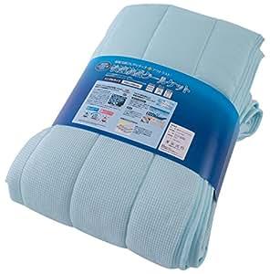 接触冷感ひんやりタッチプラス アウトラスト(NASA使用素材)快適快眠クールケット(ナイスクール素材使用) シングル ブルー 44050102