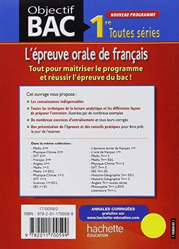 Objectif Bac - L'oral de Français 1res (Objectif Bac monomatières)