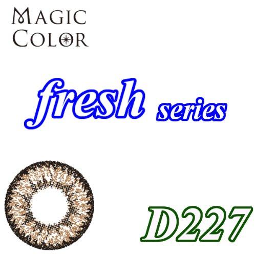 MAGICCOLOR (マジックカラー) fresh D227 度なし 14.0mm 1ヵ月使用 2枚入り
