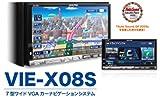 ALPINE (アルパイン)地デジ搭載 HDDナビ 7型LED WVGAモニター インダッシュAVシステム HDD60GB フルセグ4×4 地デジTV/DVD/CD(Bluetooth内蔵) VIE-X08S
