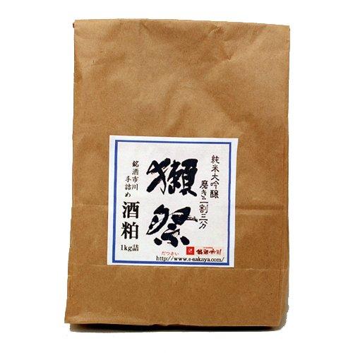 獺祭 磨き二割三分 純米大吟醸 新酒粕(バラ粕) 1kg詰