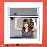 Standard Fliegengitter Rollo für Fenster als Alubausatz mit Fiberglasgewebe - Insektenschutz - 130 x 160 cm weiß - Versandkostenfrei in DE