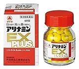 【第3類医薬品】アリナミンEXプラス 60錠 ランキングお取り寄せ