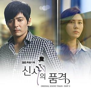 紳士の品格 韓国ドラマOST Part 2 (SBS) (韓国盤)