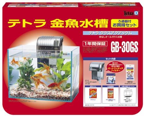 テトラ 金魚水槽 お買得セット GB-30GS