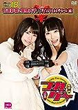 つれゲーVol.18 竹達彩奈&巽悠衣子×サイレントヒル4 THE ROOM(続)[DVD]
