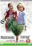 ローズマリー&タイム DVD-BOX2