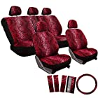 OxGord 17pc Set Leopard Animal Print Auto Seat Covers Set - Front Low Back Buckets - Rear Split Bench - Red