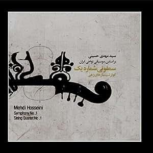 Mehdi Hosseini: Symphony of Monody