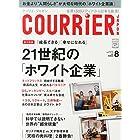 COURRiERJapon 2015年 08 月号