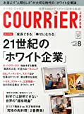 COURRiERJapon 2015年 08 月号