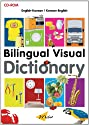 Bilingual Visual Dictionary CD-ROM (English-Korean) (Milet Multimedia)
